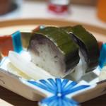 お料理 志ぶう - 鯖の棒寿司