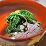 お料理 志ぶう - 和牛ローストビーフ 加賀蓮根餅 べっこう餡