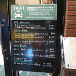 78712050 - タクシー代の補助あり