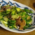 竹の館 - 「牛すじポン酢」