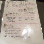 78715183 - カマンベールチーズの天ぷら食べたかったな~