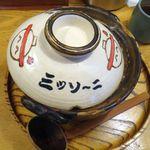 ミッソーニ - 親子味噌煮込みうどん。ミッソーニ(名古屋市)食彩品館.jp撮影