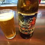 78715872 - ベアードビール