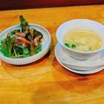 zuien - スープとサラダ