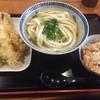 純讃岐 くるみ - 料理写真: