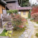吉祥庵 - 吉祥庵の前庭
