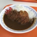 天山リゾート レストラン -