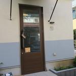 garettokafemoga - こじんまりとカフェ然としたナチュラルお洒落な店1