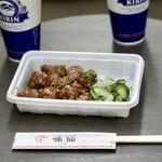 味仙 - 料理写真:酢豚と生ビール