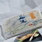 鈴波  - 銀だら(972円)