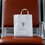 鈴波  - お土産袋