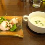 78721633 - アミューズ&スープ