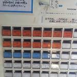 78722328 - 券売機です♪ 東京大賞典の馬券は 買えませんが 電話投票で 当たりました(笑)ヾ(≧∀≦*)ノ〃
