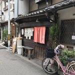麺と人 - 店の外観