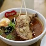 スープカレー スアゲ2 - チキンレッグと野菜カレー