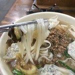 MYEONGDONG KYOJA - カルグッス 麺リフト