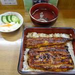 うなぎ専門店 うな菊 - 松 2,000円