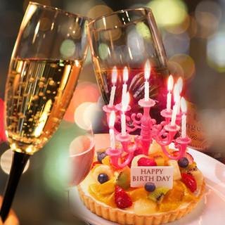 大切な人の誕生日や記念日などに、とっておきのサプライズを☆