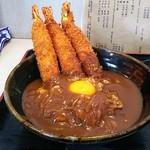 78728848 - エビカレー丼(エビ3本)1200円 冷たいそば