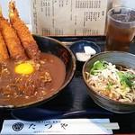 78728851 - エビカレー丼(エビ3本)1200円 冷たいそば