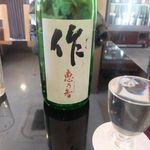 78728892 - 日本酒