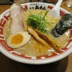 屯ちん - 東京豚骨ラーメン 大盛