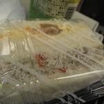 デリカステーション - サンドイッチ410円