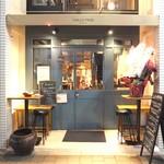 TABLE O TROIS - 渋谷の雑踏を超えるとそこには...