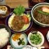 満留賀 - 料理写真:「スタミナセット」(1,230円)