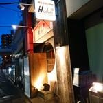 Hodori - お店の外観