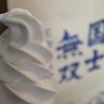 高砂明治酒蔵 - 料理写真: