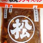 松尾ジンギスカン 滝川本店 - クセのあるマトンをお取り寄せ