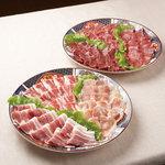 貴樹胡 - 料理写真: