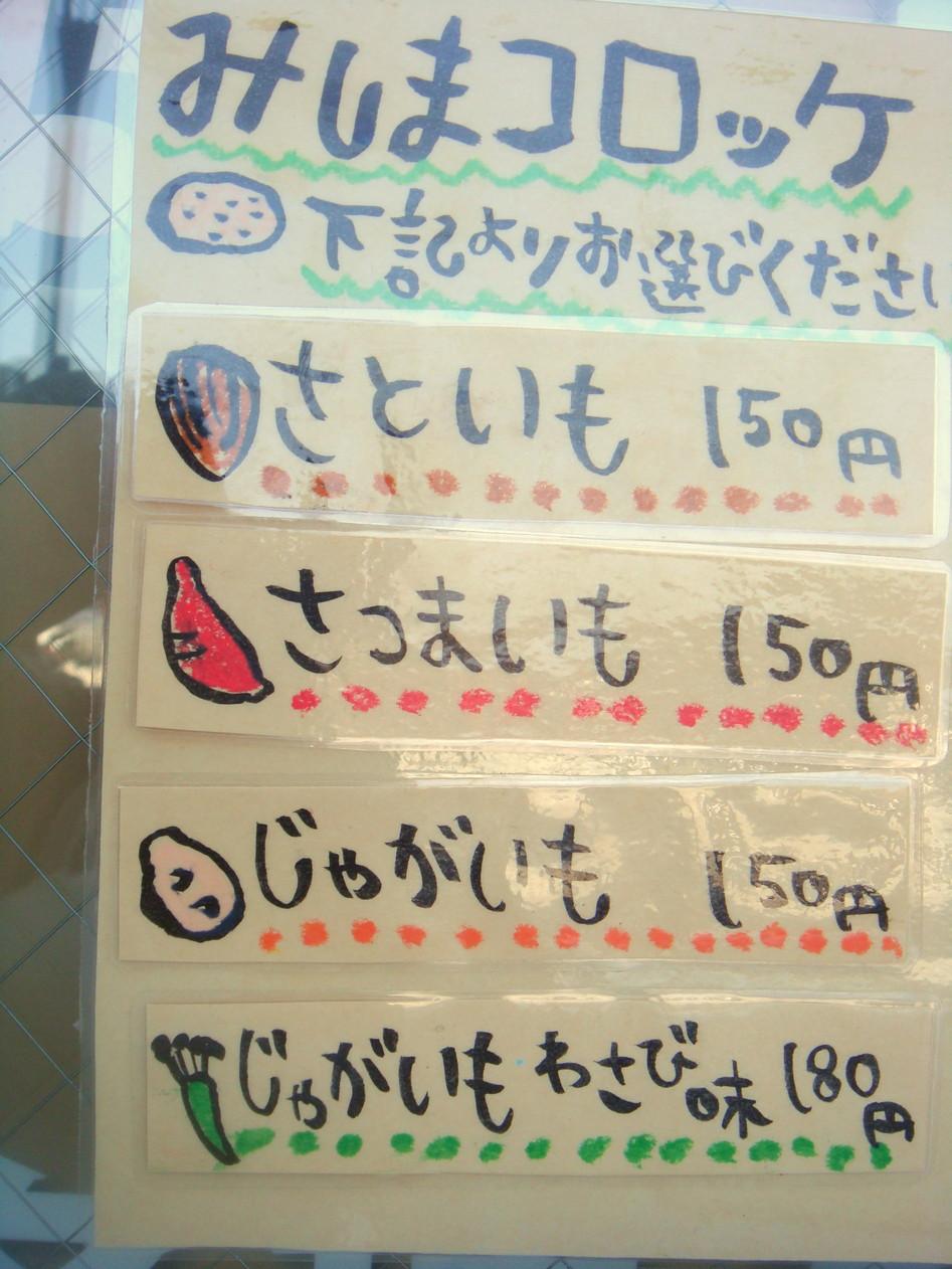 フジヤマ カフェ name=