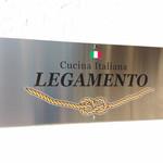 イタリア料理 LEGAMENTO -