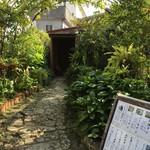 琉球茶房あしびうなぁ - 入口