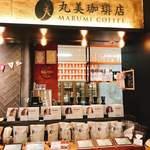 マルミコーヒースタンド sitattesapporo店