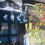 神田まつや - 店入口