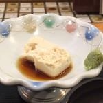 倉良四季 - 豆腐