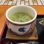 倉良四季 - 茶碗蒸し
