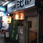 づゅる麺池田 - 店頭