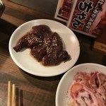 太田川ホルモン - レバー ¥290