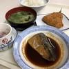 OSAKA市役所食堂