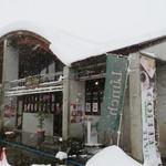 Cafe WEST - 外観