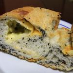 ル・パン・ド・ペコ - 2種のチーズ入り