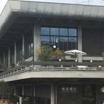 京都モダンテラス - 外観