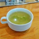 カレーやマドラス - コンソメスープ(?)
