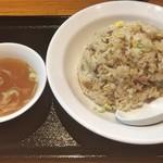 78757942 - チャーハン(大) スープ付