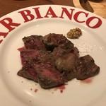 BAR BIANCO -