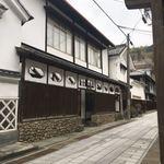 カフェ青 - 竹原の歴史保存地区